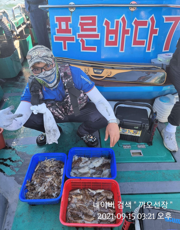 ༺ৡۣ꧁푸른바다7호꧂ۣৡ༻ 21.09.15 꺄오선장 먹물조황